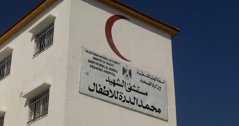 وزارة الصحة الفلسطينية في قطاع غزة، تحذر من وقوع أزمة حادة في عمل المستشفيات والمراكز الصحية، في القطاع، جراء نفاد الوقود اللازم للمولدات الكهربائية
