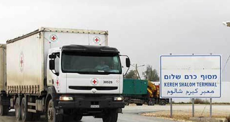 فتح معبر كرم أبو سالم الرئيس للبضائع مع قطاع غزة اعتباراً من الساعة 12:00 ظهرًا