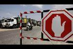 حكومة الاحتلال عقوبات على حركة حماس وعلى قطاع غزة