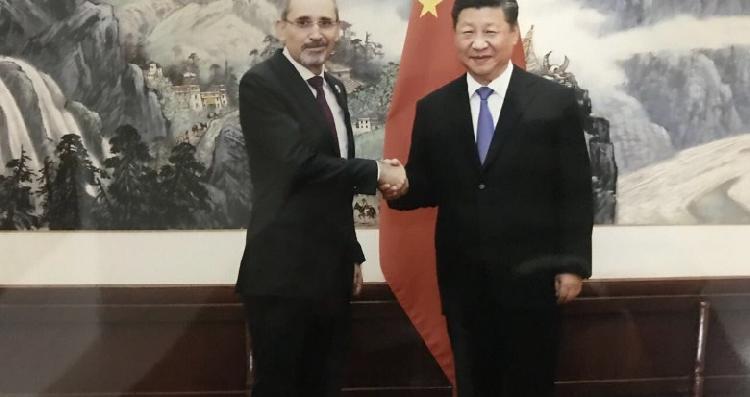 الصفدي: الاردن يتطلع لتعاون أكبر مع الصين لحل الصراع «الفلسطيني - الاسرائيلي»