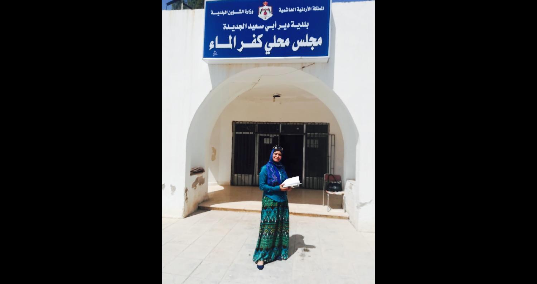 تمكنت عضو مجلس محلي كفرالماء السيدة فاطمه بني ياسين من الفوز بمنحة لتنفيذ مشروع تجهيز مكتبة وحديقة وقاعة اجتماعات في المنطقة التابعة لبلدي