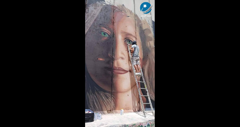 أجانب يرسمون عهد التميمي على الجدران