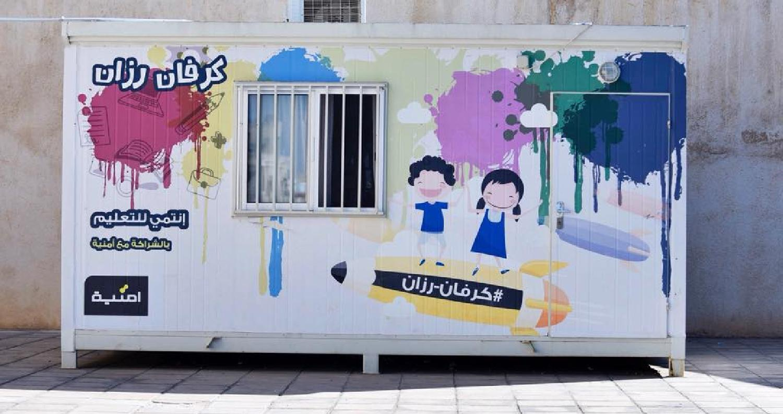 يواصل كرفان رزان فعالياته التدريسية بعد تحسين المستوى التعليمي لما يقارب الـ200 طالبة من بنات منطقة البنيات في مواد اللغة العربية واللغة الإنجليزية وا