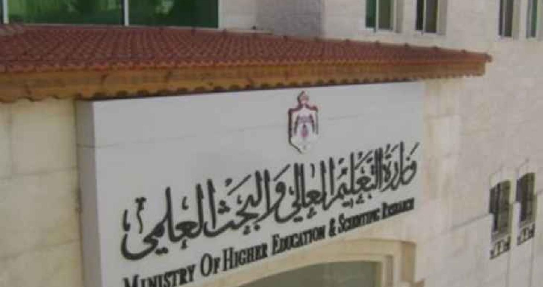 وافق مجلس هيئة اعتماد مؤسسات التعليم العالي وضمان جودتها برئاسة، الدكتور بشير الزعبي، على الاعتماد الخاص لتخصص (المحاسبة / برنامج الماجستير)، وعلى الا