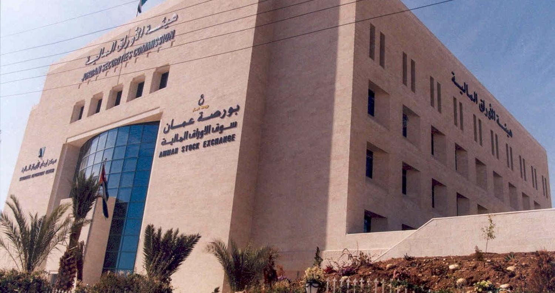أغلقت بورصة عمان ،اليوم الخميس، بتداول 6ر3مليون سهم، موزعة على1225 صفقة، بقيمة تداولات إجمالية بلغت7ر4 مليون دينار