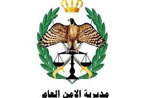 قال الناطق الإعلامي بإسم مديرية الأمن العام عامر السرطاوي، أنه وأثناء قيام رقباء السير بواجبهم الرسمي في إحدى مناطق شمال عمان أمس، مر من أمامهم موكب
