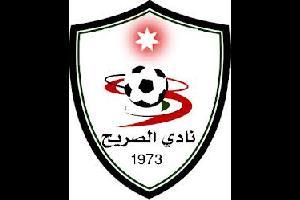 حقق فريق نادي الصريح لكرة القدم الفوز على فريق الخليج بنتيجة 4-1 في إطار المعسكر التدريبي الذي يجريه النادي في العقبة