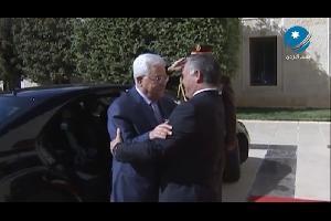 الملك يلتقي الرئيس عباس الأربعاء (تقرير)