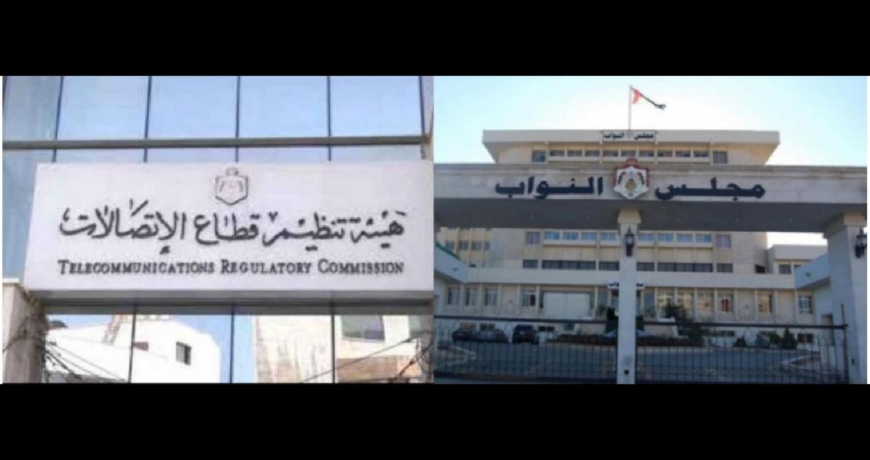 سما الاردن | أفاد مصدر مطلع لوكالة سما الأردن الأخبارية بأن رئيس هيئة تنظيم قطاع الإتصالات أقام اليوم مأدبة غداء (مناسف) لمجموعة من النواب داخل مبنى ا
