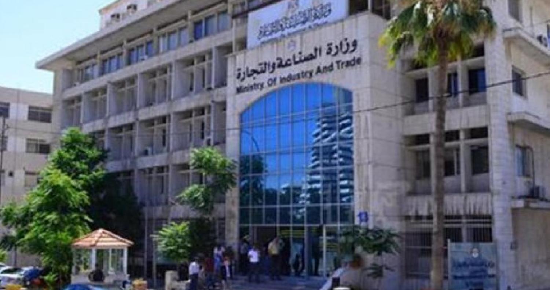 الحكومة تمدد حصر مشتريات الوزارات بالصناعات المحلية