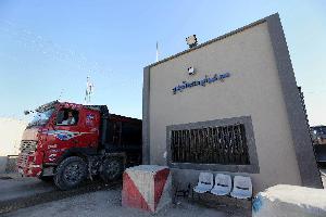 أعلنت جمعية رجال الأعمال الفلسطينيين توقّف أكثر من 95% من مصانع قطاع غزة ومنشآته الإنتاجية، بسبب استمرار إغلاق إسرائيل معبر كرم أبو سالم التجاري منذ أ