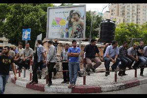 أعلن البنك الدولي اليوم الإثنين عن مشروع جديد لتوفير دعم قصير الأجل للشباب العاطلين عن العمل في قطاع غزة