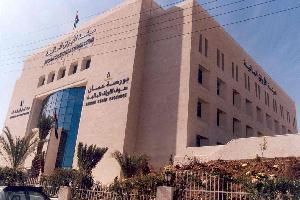 ارتفاع مؤشر بورصة عمان في الإغلاق