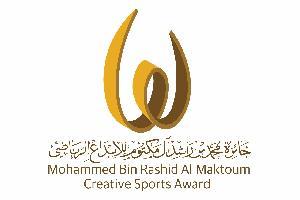 17 يوم على إغلاق باب الترشح لجائزة محمد بن راشد للإبداع الرياضي