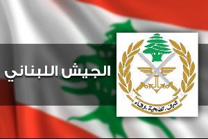 اصابة عنصرين من الجيش اللبناني باعتداء اسرائيلي