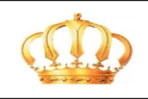 صدرت الإرادة الملكية  السامية بتعيين سفيرين فوق العادة