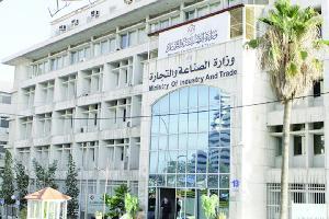 أعلنت وزارة الصناعة والتجارة والتموين إنها تراقب أسعار الإسمنت في السوق المحلي والمتغيرات التي تطرأ عليها