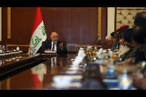 أعلن مصدر عراقي مطلع أن الكتلة الأكبر لتشكيل الحكومة العراقية أصبحت جاهزة وستعلن قريباً