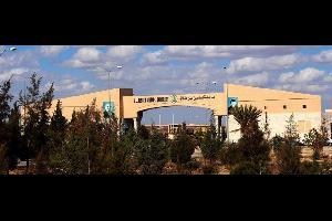 حققت جامعة الحسين بن طلال إنجازًا علميا جديدا وذلك بعد الكشف عن اختراع قام به الدكتور عامر الحروب من كلية الأميرة عائشة بنت الحسين للتمريض والعلوم الص