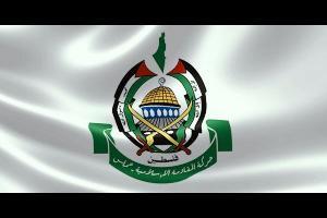 قالت حركة المقاومة الإسلامية (حماس): إن قرار المحكمة الإسرائيلية العليا اليوم بإخلاء وهدم الخان الأحمر، يعد جريمة إسرائيلية جديدة تضاف لسجل جرائمه