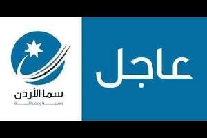 مجلس الوزراء يقر دمج 6 مؤسسات بوزاراتها المعنية