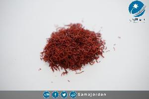 عطارين :