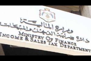 سما الأردن تنشر مشروع القانون المعدل لقانون ضريبة الدخل.. تفاصيل