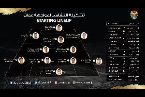 اتحاد الكرة يعلن عن تشكيلة المنتخب لملاقاة عمان