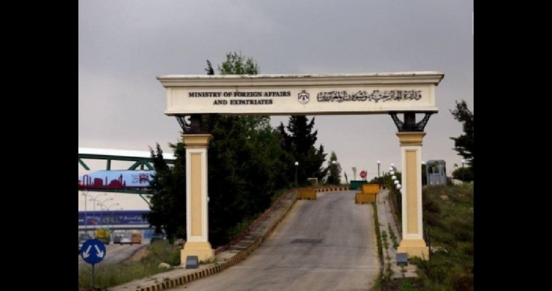 الخارجية تنهي ترتيبات عقد إمتحان للطلبة الأردنيين في تركيا