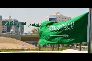 السعودية تقترض لأول مرة في تاريخها