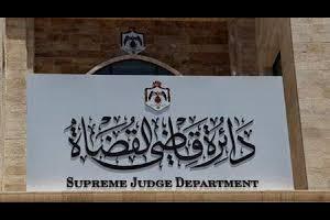 """بعد شكوى تلقتها """"سما الاردن""""... محكمة الطيبة الشرعية تباشر صرف المستحقات المالية للمواطنين"""