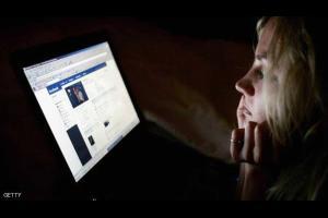 فيسبوك تتحرك مجددا بمواجهة