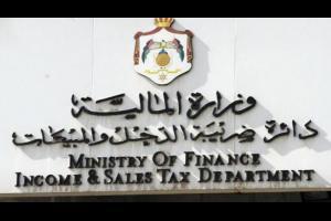 الضريبة: تخفيض ضريبة المبيعات على السلع بدأ اليوم الجمعة (جداول)