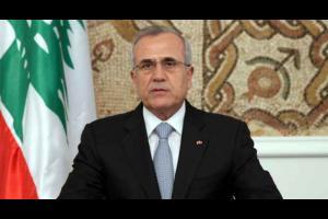 """الرئيس اللبناني السابق يدعو المواطنين لـ""""ثقافة الحشيشة"""""""