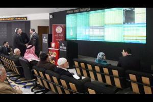 بورصة عمان ترتفع 0.14% في أسبوع