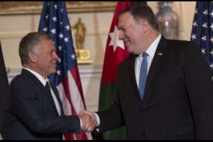 الملك يلتقي وزير الخارجية الأمريكي اليوم