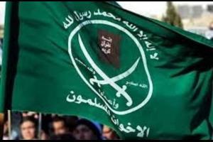 """""""الإخوان"""" تثمن الإجراءات المتخذة بحق حفل في عمان"""