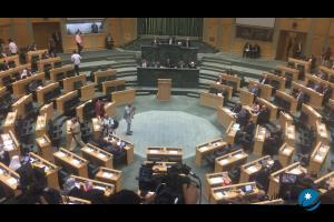 انطلاق جلسة النواب بعد تأخرها لنحو ساعة
