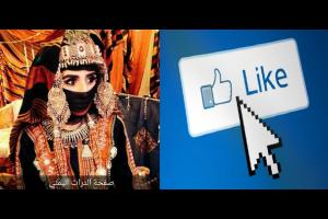 """""""عروس المليون لايك"""".. أغرب مهر عربي للزواج!"""