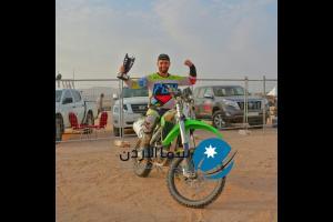 اصغر متسابق يحصد المركز الثاني في سباق الباها للدراجات