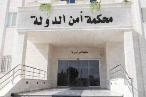 """الأشغال المؤقتة لطالبين جامعيين روجا لـ """"داعش"""""""