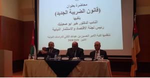 أبو صعيليك: لا يجوز النظر للضريبة كأداة لتمويل الخزينة