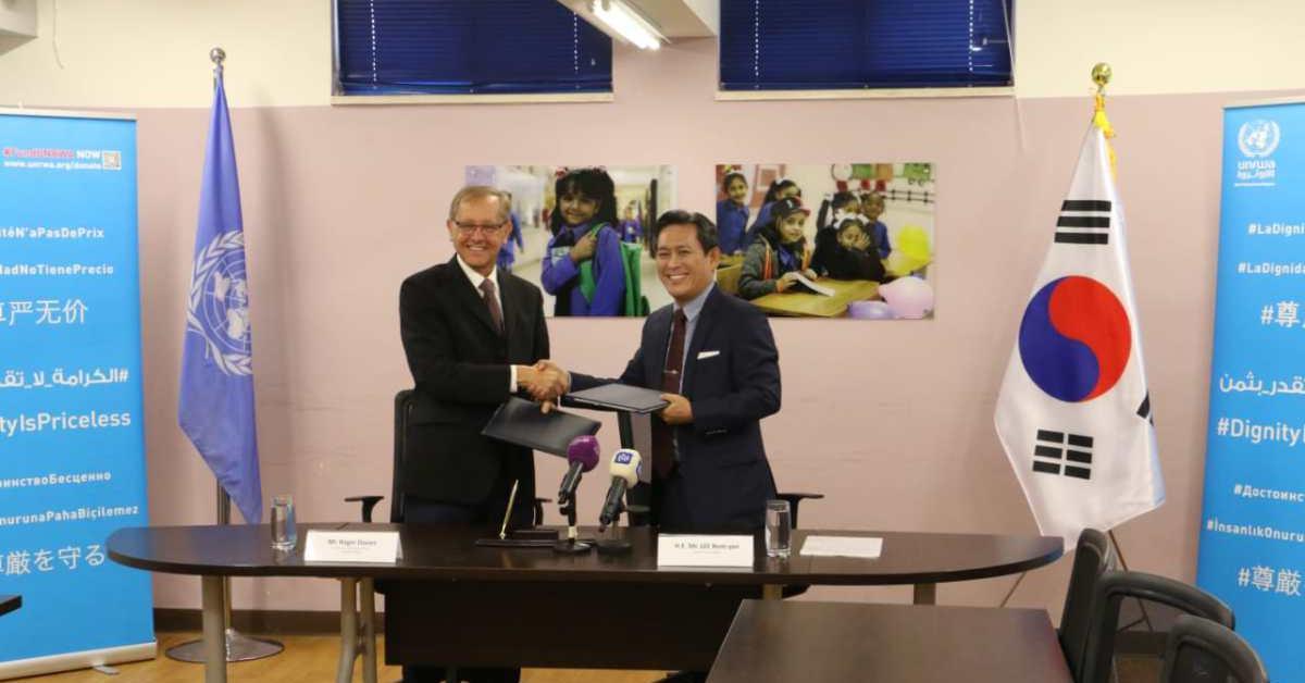 كوريا تتبرع للأونروا في الأردن
