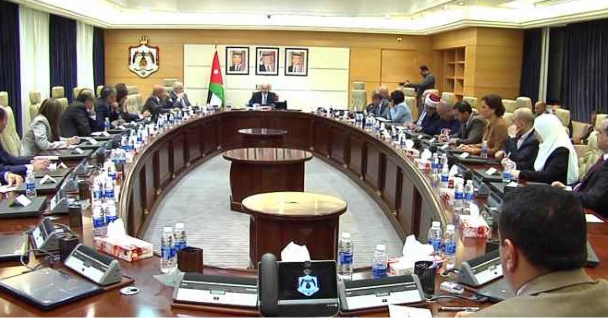 مجلس الوزراء يعيد تشكيل الفريق الاقتصادي واللجان الوزارية