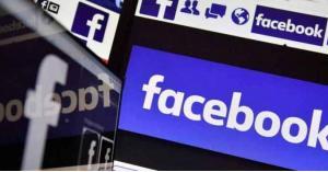خاصية جديدة للصور على فيسبوك تعرف عليها