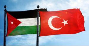 مباحثات أردنية تركية لتعزيز التجارة