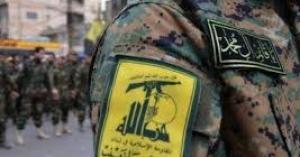 واشنطن تصنف جماعات الجريمة العابرة للحدود.. من ضمنها واحدة عربية