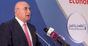 إقامة منطقة حرة أردنية عراقية
