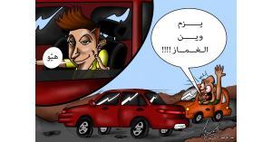كاريكاتير سما الأردن