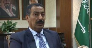 إعفاء القنصل السعودي من مهامه